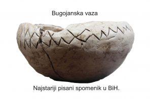 """Konkurs za kratku priču   """"VIII Bugojanska vaza"""""""